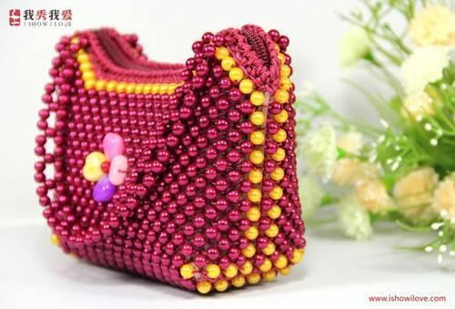 Beaded Woven Handbag