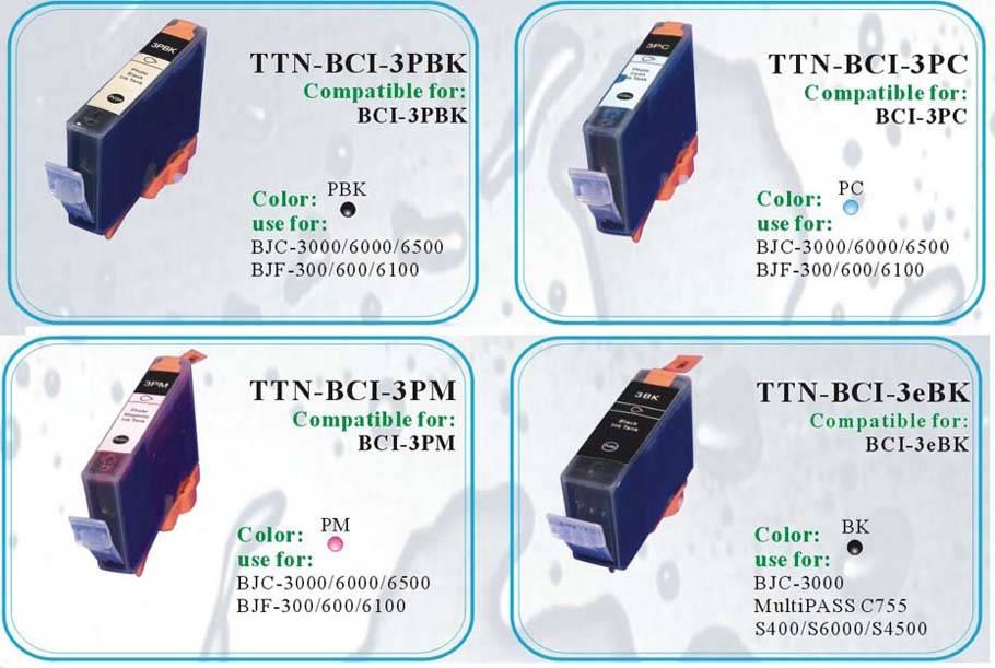 Compatible Cartridges For Canon p2