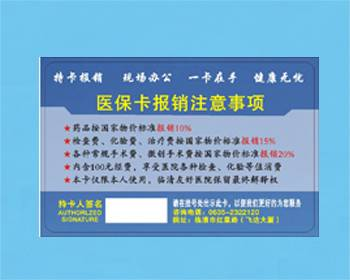 China pvc cards Print service for smart card,magnetic card,scratch card,member cards in lxpack.com