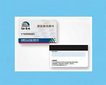 scratch card, VIP card, IP Card, member card, game card, gift card in lxpack.com