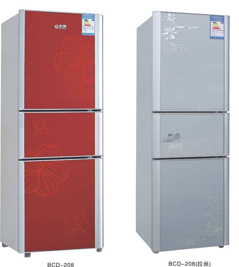 Supply 208L refrigerators