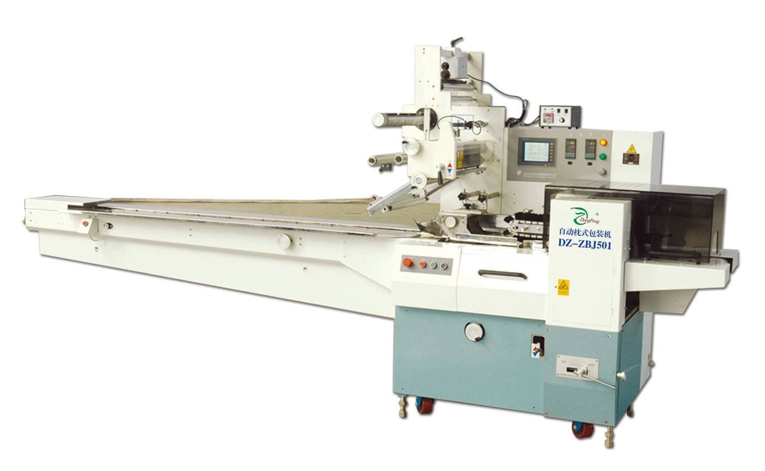 DZ-ZBJ501 Fuji Model Horizontal Packing Machine