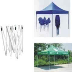 pop up gazebos,pop up tent, pop up canopy, pop up shelter