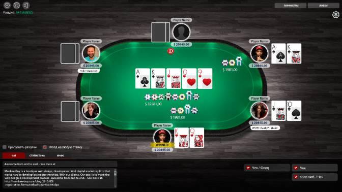 poker software development