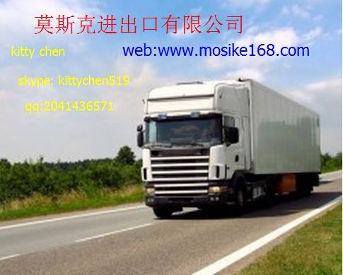 Road Freight Agent Service Railway Shipping Forwarder Air Delivery Service From China to Russia Ufa