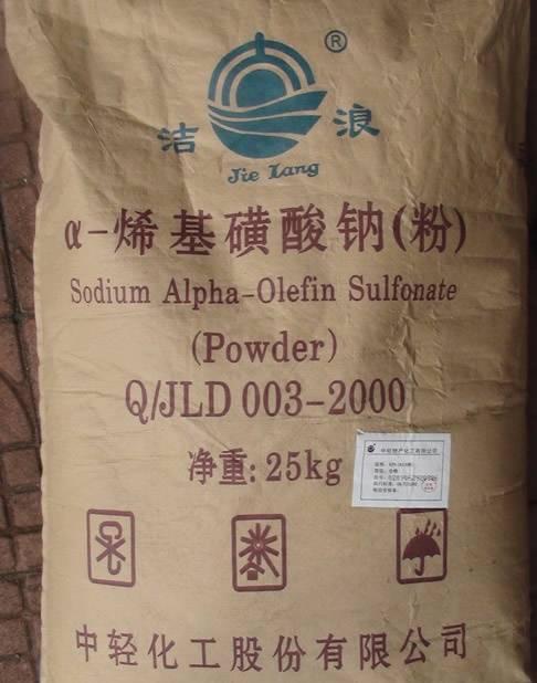 sell Sodium Alpha-olefin Sulfonate(AOS)