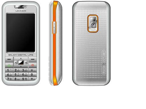 2311 Low cost mobile phones with basic multimedia function,OEM mobile phone,cheap mobile phone,low c