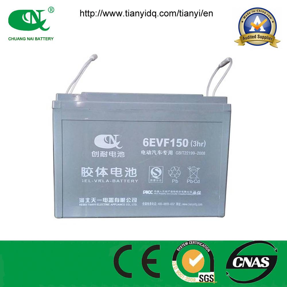 12V150AH GEL/SEALED LEAD ACID BATTERY FOR ELECTRIC CAR