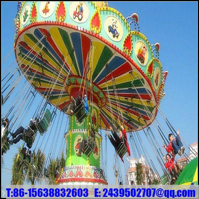 Luxury Flying Chair for amusement park