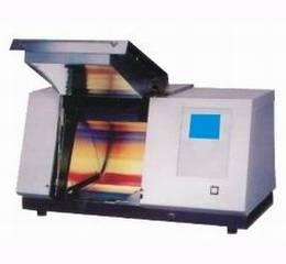 TNH15 Desktop Sun Fastness Tester