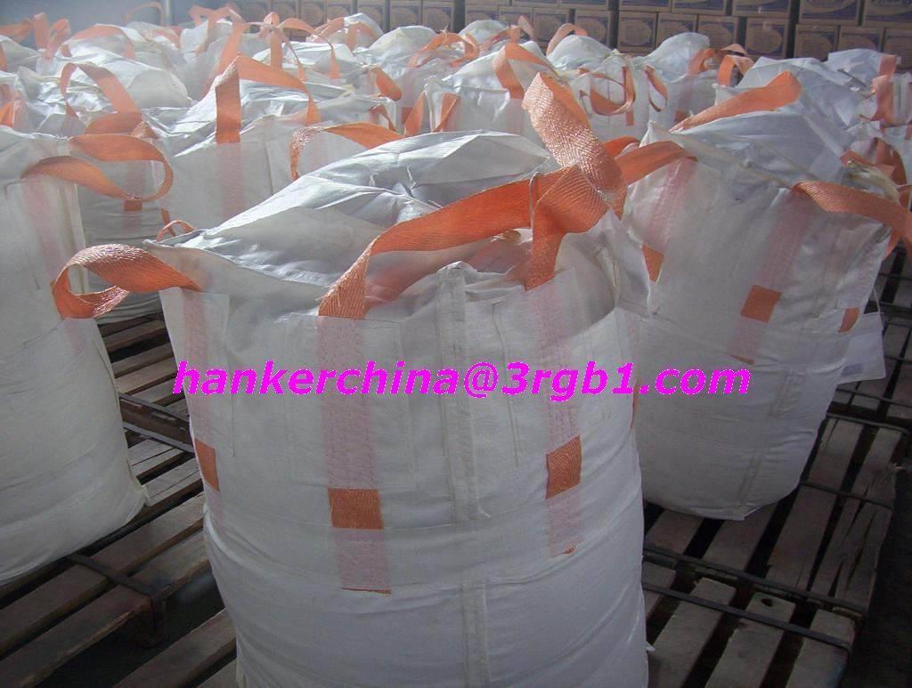 sell OEM bulk detergent powder