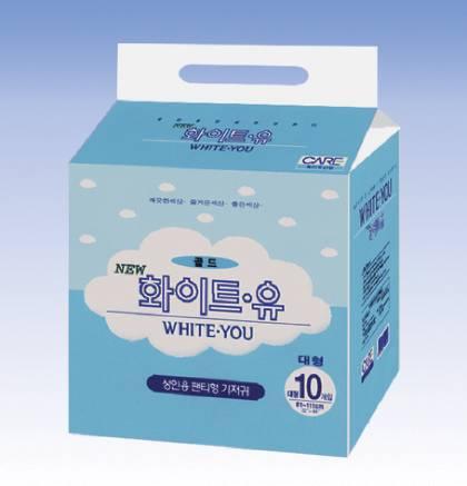 Cloth-like Adult Diaper
