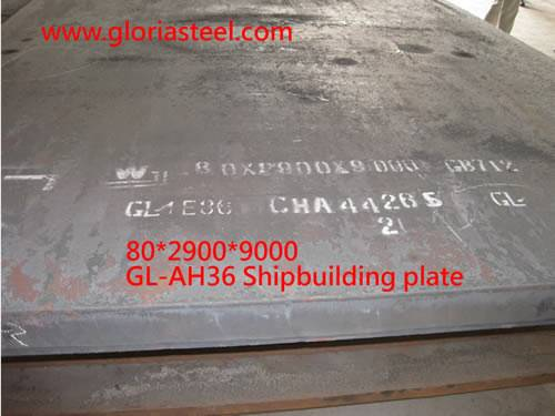 A48CPr-----Aluminum oxide reactor Steel Plate