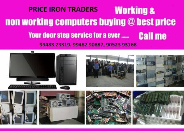 Scrap Buyer In Hyderabad