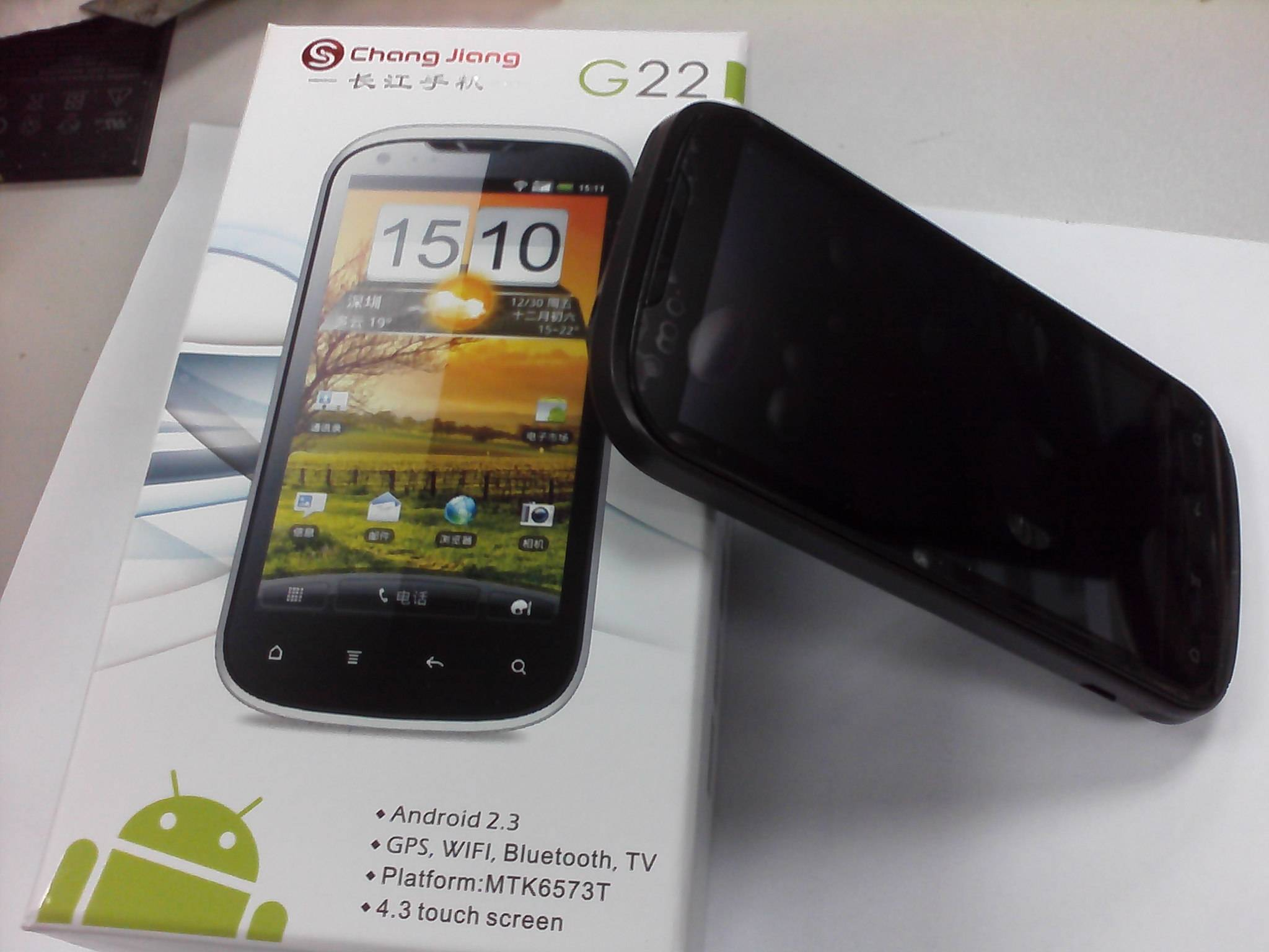 Sell 5.3 Capacitive Screen Android 3G smart phones