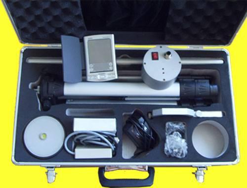 Offer AZC 208T smart magentic detector