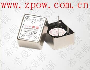 Ximandun solid state relay Single phase AC S204ZW 220VDC 4A