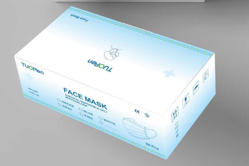 3 Ply Surgical Face Mask Earloop/ N95 Medical Face Mask/ FFP1, FFP2, FFP3 Respirators
