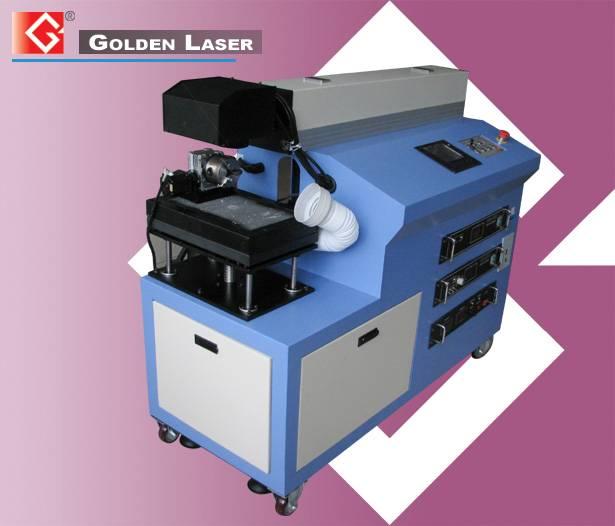Laser Metal Engraving Machine GDBEC-100