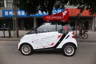 Selling car roof suction cup,outdoor banner stands , advertising equipment for trade show ,reatail