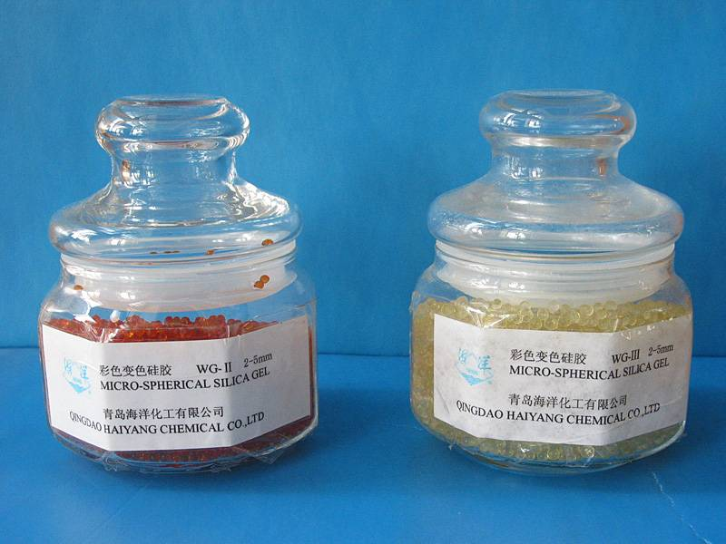 Sell Haiyang Brand Color-Variable Silica Gel 2-5mm 4-8mm 2.5-6mm Colorful Silica Gel Adsorbent Catal
