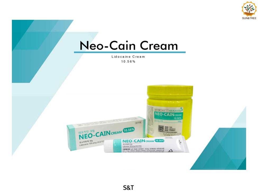 Anesthetic Cream_Neo-Cain Cream