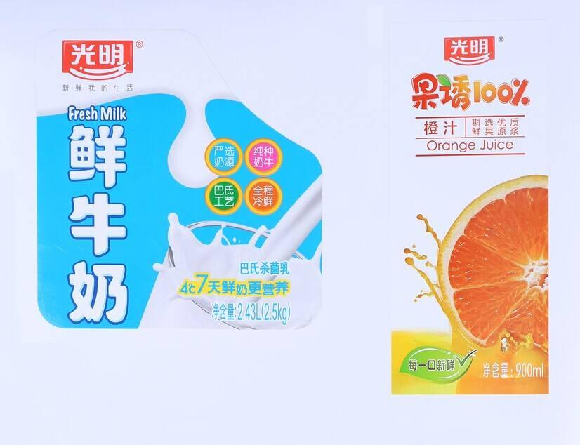 food adhesive labels private labels