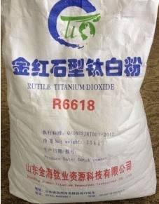 Excellent Chinese Titanium Dioxide: R6618