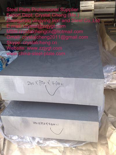 AB/A,AB/B,AB/D,AB/E,AB/AH32,AB/DH32,AB/EH32,AB/FH32,AB/AH36,AB/DH36,AB/EH36 ABS Steel Plate