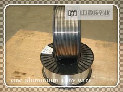 sell zinc alumniu alloy wire