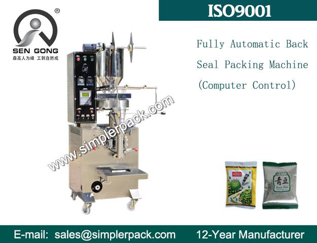 Economic Fully Automatic Computer Control Back Seal Packing Machine Made in China