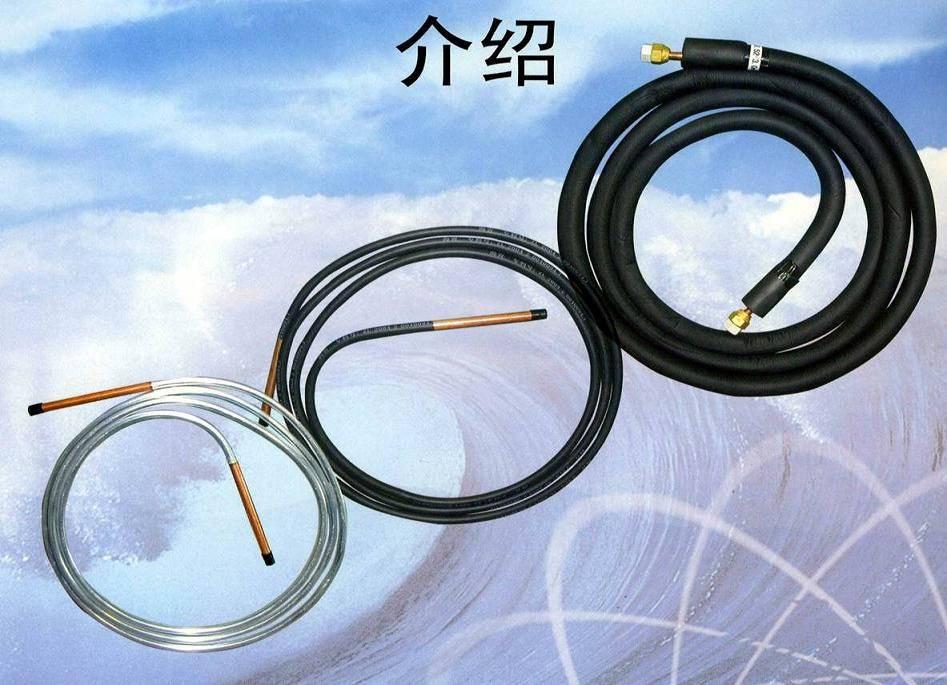 Copper Aluminum Connection Pipe