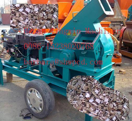 diesel wood chipper 0086-15238020768