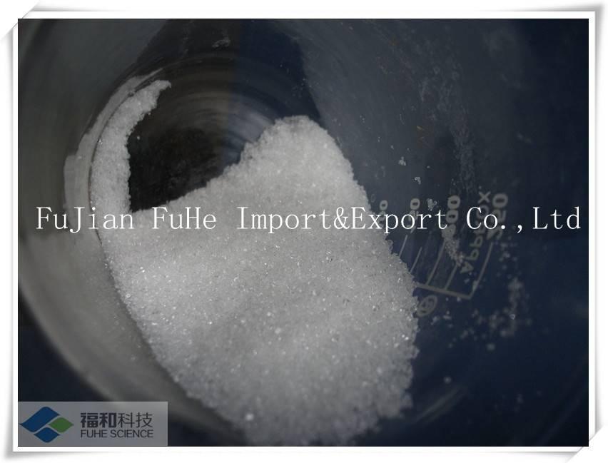 Diammonium phosphate fpr water treatment