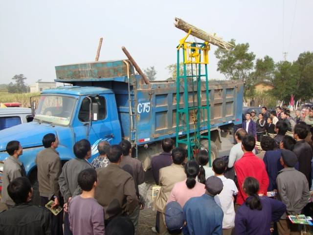 sugarcane loader machine SL5