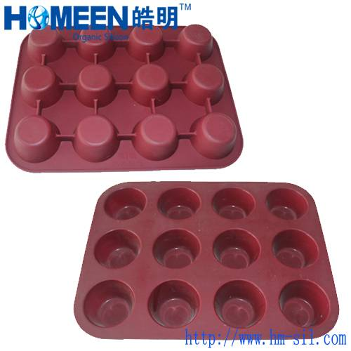 cake baking mold Homeen products pass food grade