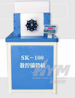 The SK-100 type tube locking machine
