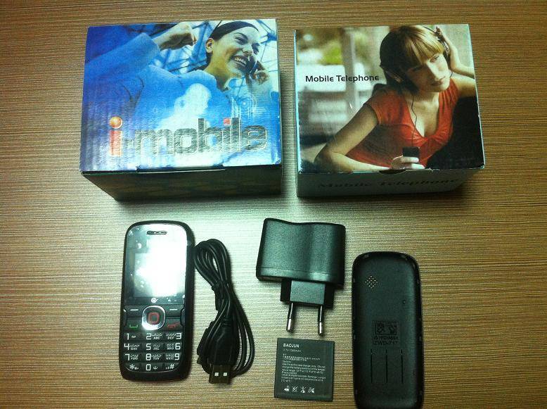 Low-end CDMA phone: B200