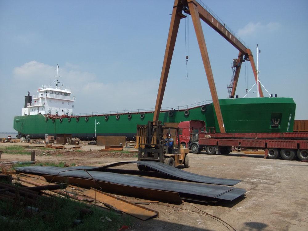 2350 Cbm Split Hopper Barge