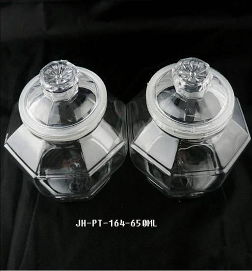 650ml plastic candy jar,sample cream jar sales,PET plastic jar for food
