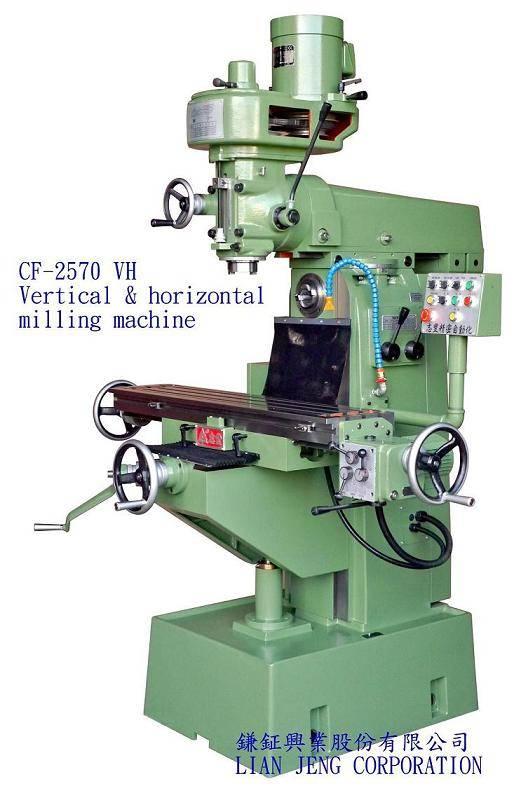 Universal vertical horizontal milling machine 2570VH/VHU
