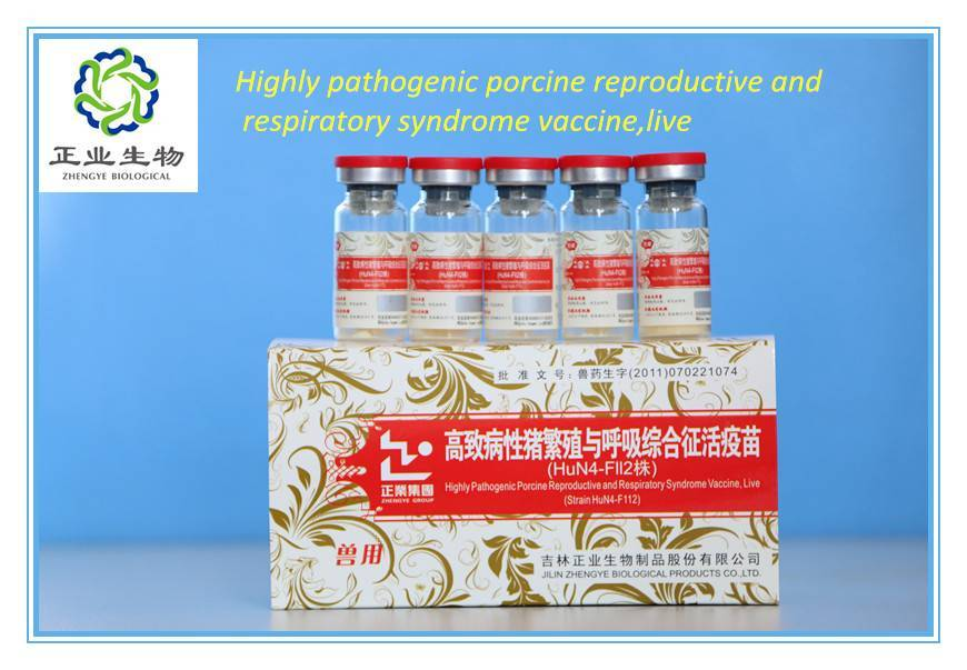 Highly Pathogenic Porcine Reproductive And Respiratory Syndrome Vaccine,Live