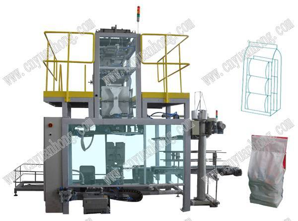 Autaomatic Bag in Bag Packaging Machine(GFS3D1)
