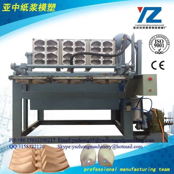 Small paper pulp Shoe Tray Making Machine