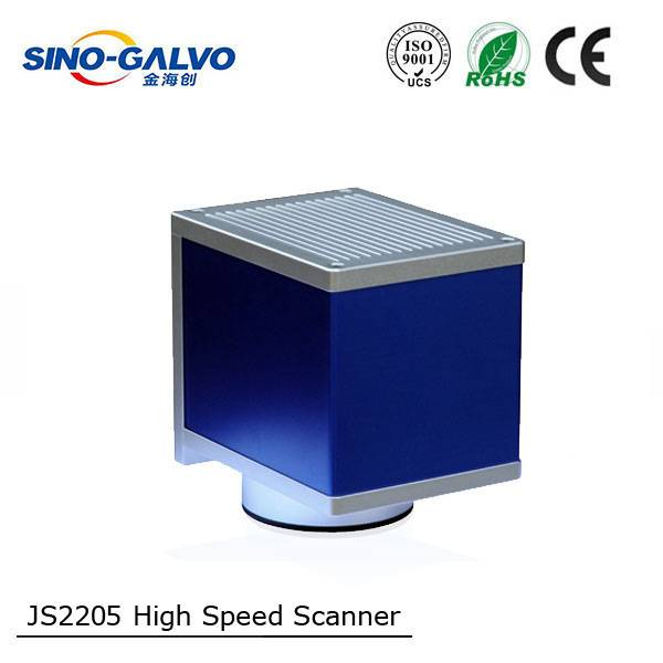 JS2205 high speed galvo 1064nm for laser marking
