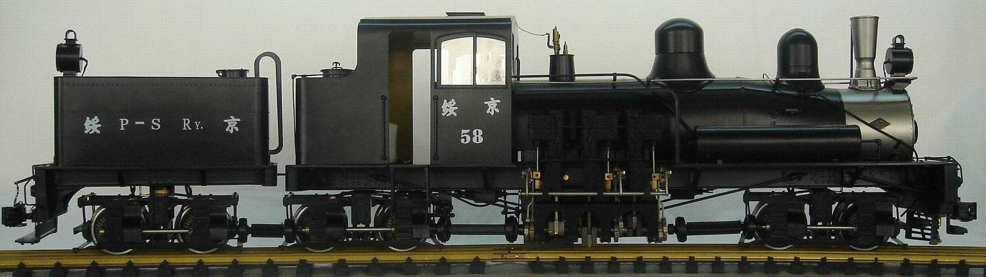 1:20.3 electric train model toy