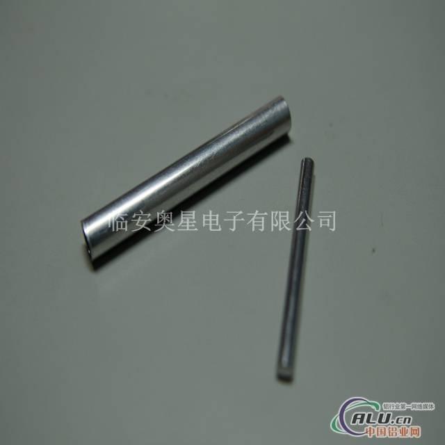 Aluminium can for pen type capacitor