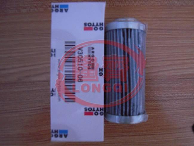 hydraulic filter ARFO filterS7061315