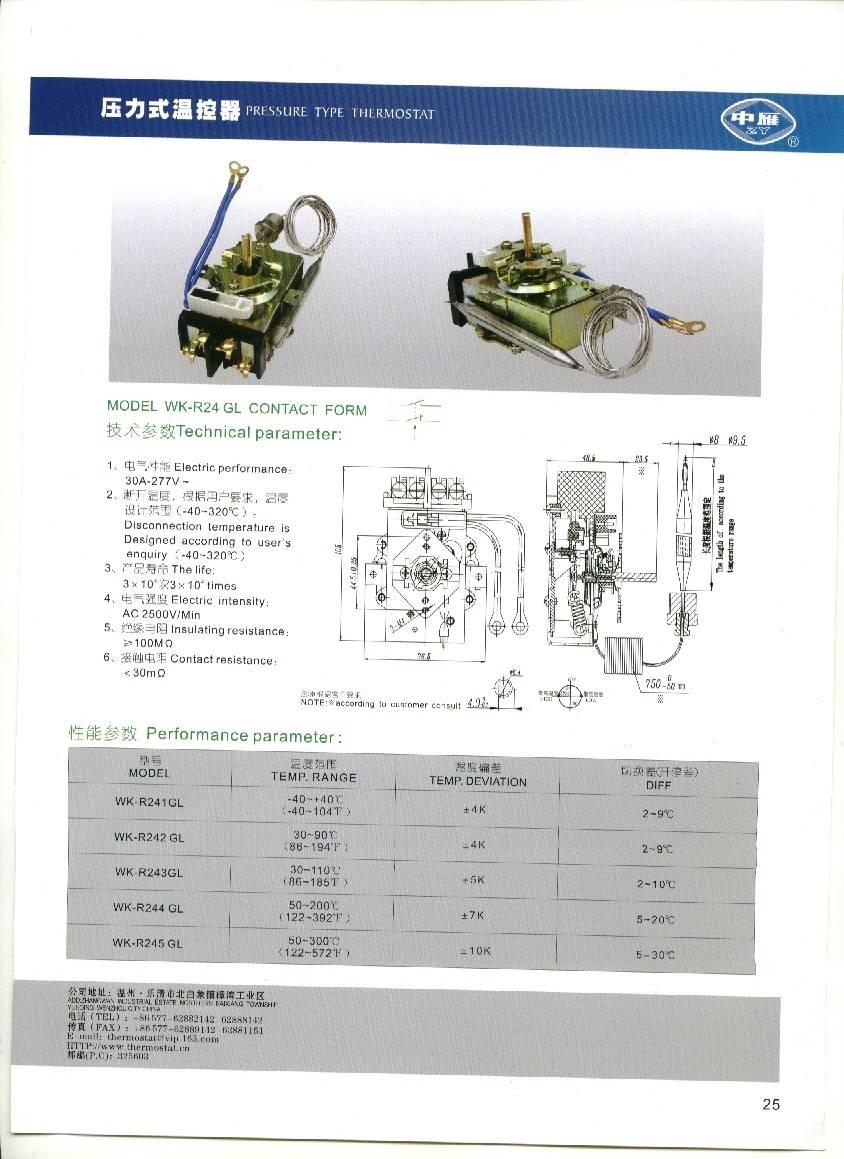 thermostat WK-R24GL