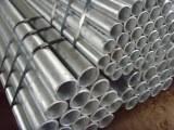 Steel Tube / Seamless Tube / Carbon Steel Seamless Tube
